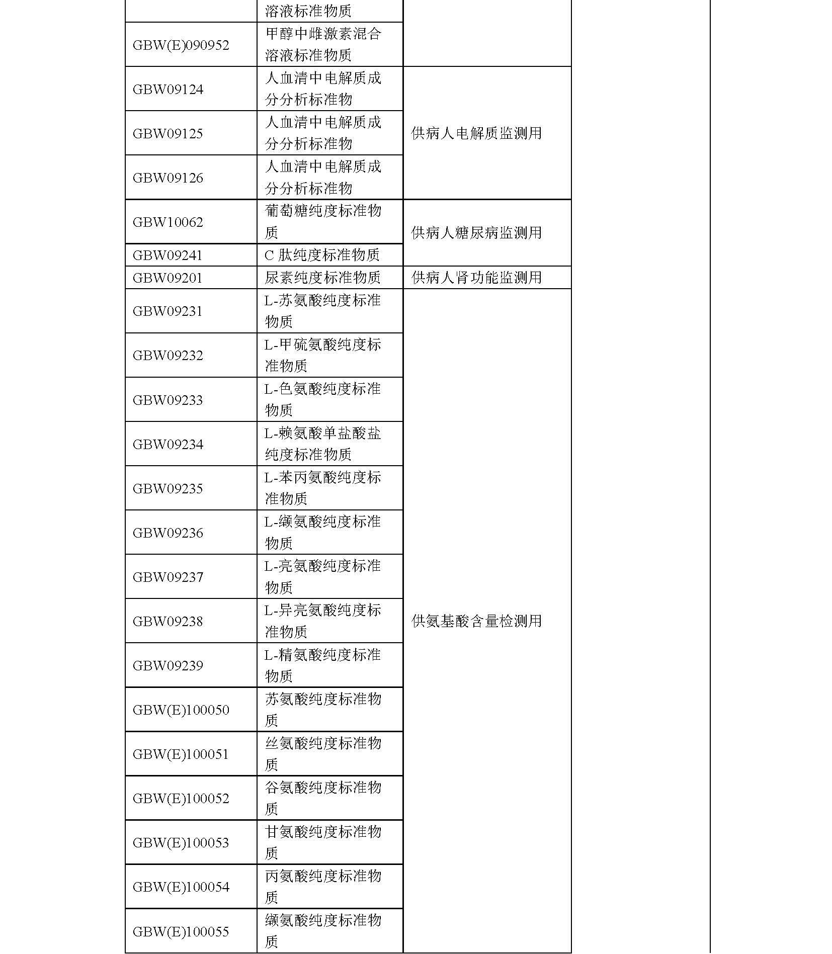5b96f16e-37be-47a1-9ab8-3388d589c280.jpg