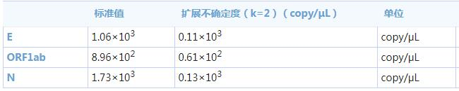 adb160e6-27ba-4646-ac2c-8d31d1bf880d.jpg
